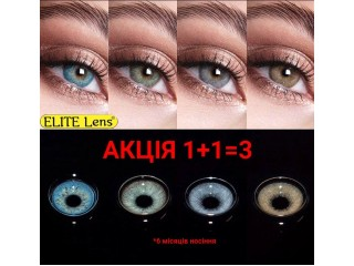 Купить цветные контактные линзы