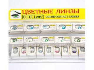 Цветные линзы Черновцы